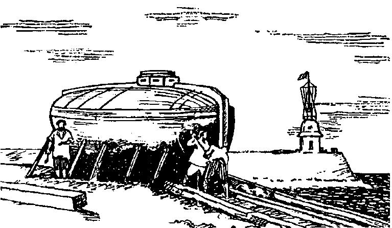 «Морель» Никонова (1724г.)