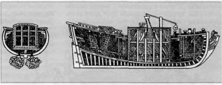 «Мария» Дэя (1774г.)