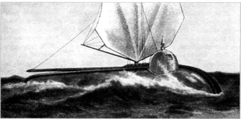 «Nautilus-1» (1800г.)