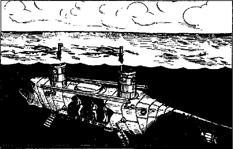 Глава 7.Подводная лодка Шильдера