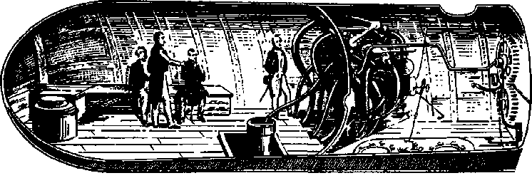 «Hydrostate» Пайерна (1846г.)