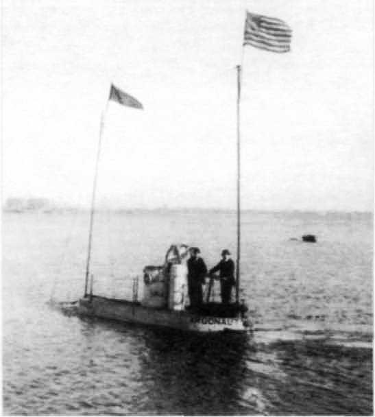 Подводные «тракторы» Лейка