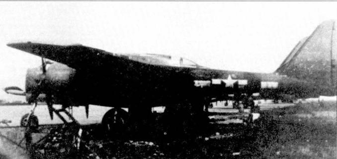 «BORROWED TIME» — P-61А серийный номер 42-547 из 422 NFS. Лейтенант Герман Эрнсто первым из командиров P-61 добился победы на Европейском театре военных действий. В ночь с 15 на 16 июля 1944г. он сбил V-1 над Ла-Маншем.