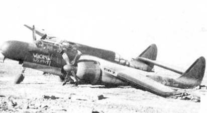 «WAKY W. ABIT» подломил опору шасси при посадке на аэродроме Флориннес в Бельгии, конец 1944г. После этой аварии машину восстановили, но когда при второй не удачной посадке на нем были смята носовая часть фюзеляжи, машину списали.