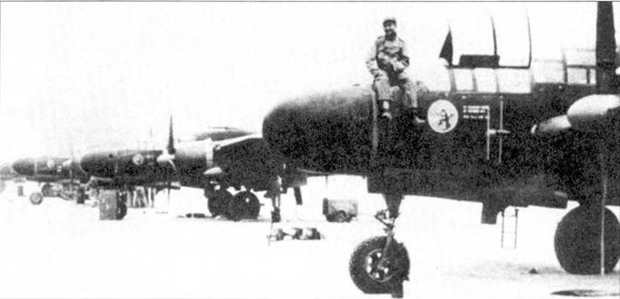 Четыре истребителя P-61В из 548 NFS на аэродроме Ле Шима, 10 марта 1945г. На всех машинах коки воздушных винтов и створки юбок мотогондол окрашены в красный цвет, вокруг носовых частей фюзеляжей нарисованы полос ки красного цвети.