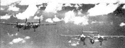 Пара P-61B-15 из 414 NFS в полете над Средиземным морем. Если присмотреться можно разглядеть светлые пятна на верхних поверхностях плоскостей крыла истребителей — интенсивный налет копоти от выхлопов двигателей, обычный для всех вариантов P-61.