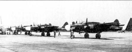 Второй в ПВО истребители P-61 получила 52-я истребительная (всепогодная) группа. В состав группы входили 2-я всепогодная истребительная эскадрилья (бывшая 416 NFS) и 5-я всепогодная истребительная эскадрилья (бывшая 417 NFS). В июне 1947г. 2-ю истребительную (всепогодную) группу перебросили из Германии в США на авиабазу Митчелл-Филд. 325-я всепогодная истребительная группа базировались в Калифорнии на аэродроме Гамильтон-Филд.