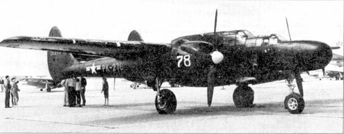 Истребитель F-61B-20 серийный номер 43-82278 из 325-й истребительной всепогодной группы, авиабаза ВВС США Гамильтон, шт. Калифорния. Обе входившие в состав 325-й группы эскадрильи, 317-я и 318-я, незадолго до перебазирования из Калифорнии в штат Вашингтон были перевооружены истребителями F-82 «Твин Мустанг».