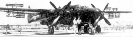 Одним из отличий самолета P-61С от «Вдов» предшествующих модификаций стали воздушные тормоза, сменившие интерцепторы. Установка воздушных тормозов позволила значительно уменьшить радиус виража, кроме того стало легче выдерживать скорость на пикировании.