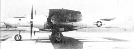 Второй прототип XP-61Е отличался от первого измененным расположением вооружения: пулеметы стояли горизонтаьно в линию, а не квадратом, как на первом прототипе. Фонарь кабины сдвигался назад, а не откидывался вбок, как на первом прототипе.