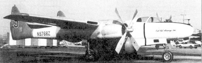 Первый серийный разведчик F-15A (серийный номер 45-59300) сначала эксплуатировался в NACA, а в 1964г. был переоборудован в самолет <a href='https://kran-info.ru/b/book/7/page/7-glava-6-ohrana-truda/52-6-8-pozharnaya-bezopasnost-i-sredstva-tusheniya-pozharov' target='_blank' rel='external'>тушения пожаров</a> авиакомпанией Кэл-Нэт Эйруэйз. Машина разбилась 6 сентября 1968г. в окрестностях Холлистера, шт. Калифорния.