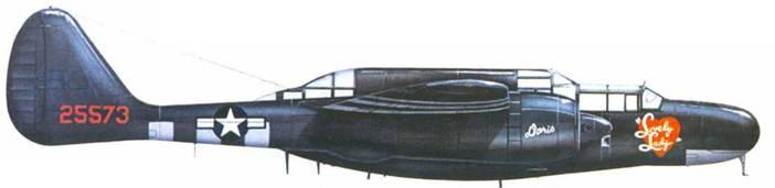P-61A в новой стандартной окраске — целиком черный глянцевый (Jet Black). На самолете с собственным именем «Lovely Lady» а июле 1944г. летал лейтенант Дональд Шy из 422 NFS. Перед высадкой союзников во Франции на самолеты 422-й NFS были нанесены белые полосы вторжения, наносить чернь/е полосы не было необходимости, поскольку самолеты и так окрашивались в черный цвет.