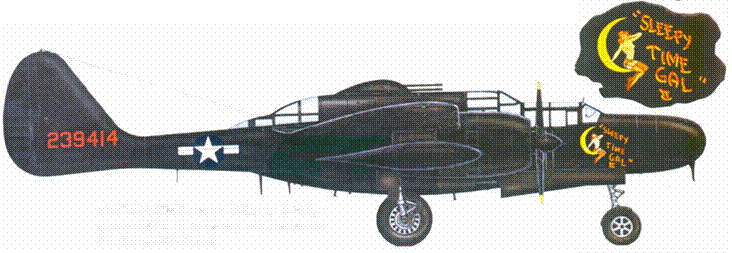 «SLEEPЕ TIME GAL» — P-61B из 6 NFS, в марте 1945г. на этом истребителе летал капитан Эрнст Томас.