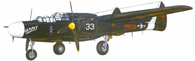 Самолет f-61В-25 серийный номер 45-8233 в послевоенной окраске, весна 1948г. Истребитель принадлежал 52 FAWG USAAF, авиагруппа базировалась на аэродроме Митчел-Филд. Позывной самолета «РК 233», собственное имя — «Genny».