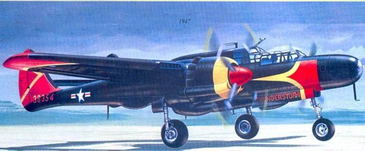 Стандартную черную окраски этого P-61C делают более броской окрашенные в яркие цвета отдельные элементы планера. В 1947г. этот самолет принимал участие в полетах по программе исследова ния ураганов «Тандерсторм», базируясь на аэродроме Коунти.