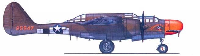 Первым сбил V-1 экипаж лейтенанта Германа Эрнста из 422 NFS на истребителе P-61A без пулеметной турели. Само лет с серийным номером 42-5547 был окрашен по старой схеме: грязно-оливковый верх и нейтрально-серый низ. Носовая часть фюзеляжа — желтая. Название машины «Borrowed Time» также написано желтой краской. Обратите внимание на акулью пасть и полосы вторжения.