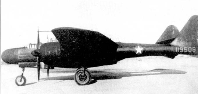 Прототип XP-61 совершил первый полет 26 мая 1942г. Вскоре после полета самолет целиком окрасили черной матовой краской, серийный номер — красного цвета.