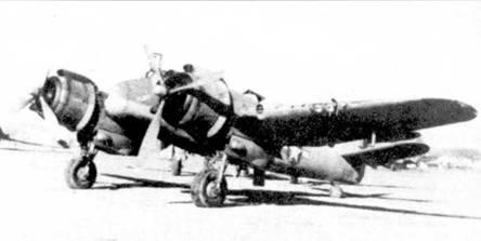Из-за задержек с разработкой и принятием на вооружение истребителей P-61, командование USAАС было вынуждено использовать британские истребители «Бофайтер», оснащенные РЛС SCR-250. Самолеты поступили на вооружение дислоцировавшихся в Европе американских ночных истребительных эскадрилий. На снимке — «Бофайтер» из 416 NFS, Гроттаглик, Италия, ноябрь 1943г.
