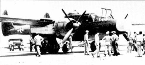 Самолет P-61A-1 из 6 NFS только что приземлился на Сайпане после длительного беспосадочного пере лета. Вместо турели установлен дополнительный топливный бак, который штатно подвешивался в бомбоотсек бомбардировщика В-24. На «Блэк Уидоу» бак вставлен вертикально на место турели. Сразу по прибытию на Сайпан баки снимались, а вместо них вновь устанавливались турели с четырьмя пулеметами калибра 12,7 мм.