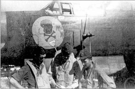 Экипаж «Midnight Mickey» летчик капитан Мирли Маккамбер, оператор РЛС лейтенант Дэниэль Хинц заполняют по летный лист после выполнения задания. На борту фюзеляжа под переплетом фонаря козырька кабины нарисован небольшой японский флаг — отметка о сбитом в ночь на 26 декабря 1944г. бомбардировщике Мицубиси G4M «Бетти».