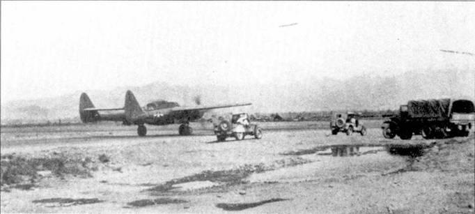P-61A из 421 NFS выруливает на полосу аэродрома на острове Биак, август 1944г. Самолеты 421 NFS не имели особых идентифика ционных отличий.
