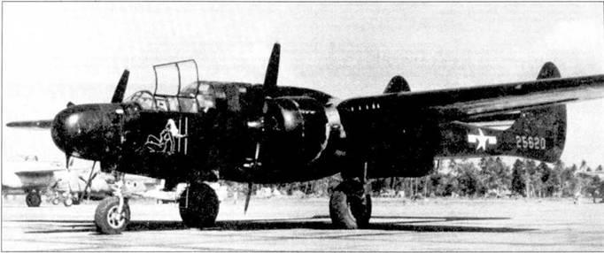 Снимок истребителя P-61A сделан на Тихом океане в 1945г., на борту фюзеляжа контуром белой краской нарисована особа легкого поведения. Звенья истребителей «Блэк Уидоу» были разбросаны по многим островам Тихого океана.