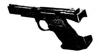 Пистолет МЦ 1-5