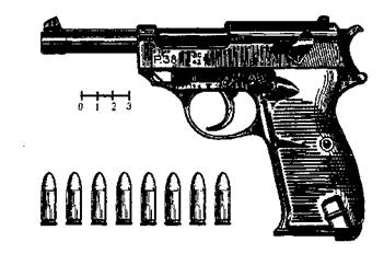 Пистолет Р.38 «Вальтер»