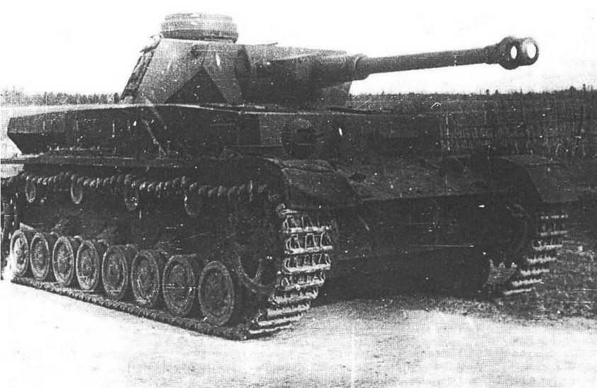 Pz.IV Ausf.G на НИИБТ Полигоне в Кубинке. 1947 год. Эта машина (№ 83122) экспонируется в Музее бронетанкового вооружения и техники по сей день.