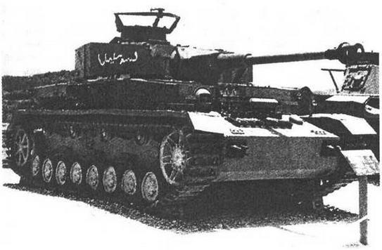 Трофейный сирийский Pz-IV Ausf.H в израильском танковом музее в Латруне, 1993 год. В Сирии <a href='https://arsenal-info.ru/b/book/3397331535/7' target='_self'>командирские башенки</a> некоторых танков были оборудованы турелью для крупнокалиберного пулемета ДШК.
