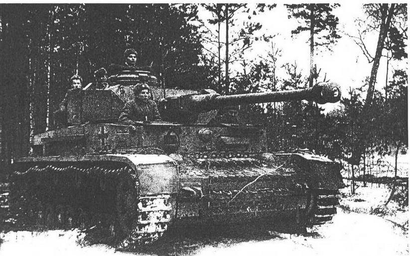 Pz.IV Ausf.Н с советским экипажем. 1943 год.