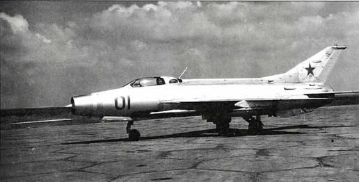 МиГ-21Ф с НАР С-24