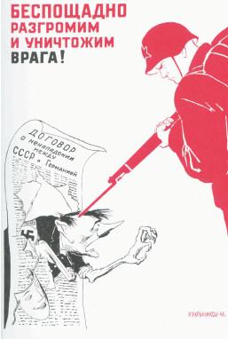 3.Штык к винтовке С.И. Мосина образца 1891/1930 годов