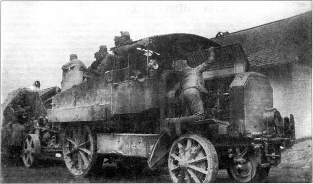 Колесный тягач «Аустро-Даймлер» армии Австро-Венгрии (австрийская открытка).