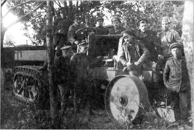 Трактор «Аллис Чалмерс» русской армии (фотографию предоставил М. Хайрулин).