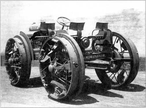 «Павези» на колесах с грузолентой(РГВА).