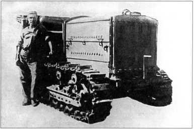 Трактор «Большевик»(фотографию предоставилА. Буздин).