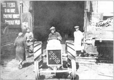 Трактор «Фордзон» (ФП) в варианте для народного хозяйства(архив автора).