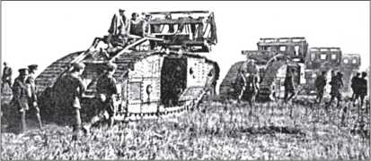 Танки Mk V с приспособлением «crib» на крыше выдвигаются к полю боя.