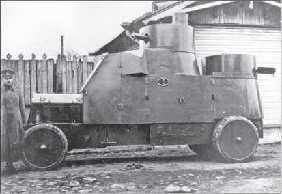 Двухбашенный пулеметный бронеавтомобиль на шасси «Ганза-Ллойд», выполненный по схеме штабс-капитана Былинского.