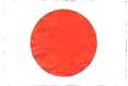 Боевой флаг Императорского японского флота.