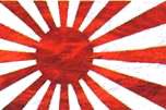 Военно-морской флаг Японии.