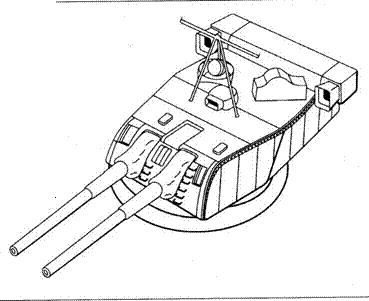 двухорудийная 203-мм 203-мм башня модель «Е» (этими башнями заменили башни модель «А»)