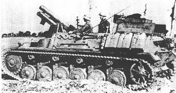 SturmPanzer II Ausf В на Кумерсдорфском полигоне. 1942 г.