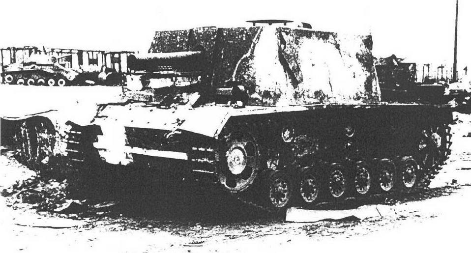 StuIG 33, захваченный в районе Сталинграда. Зима 1943 г.