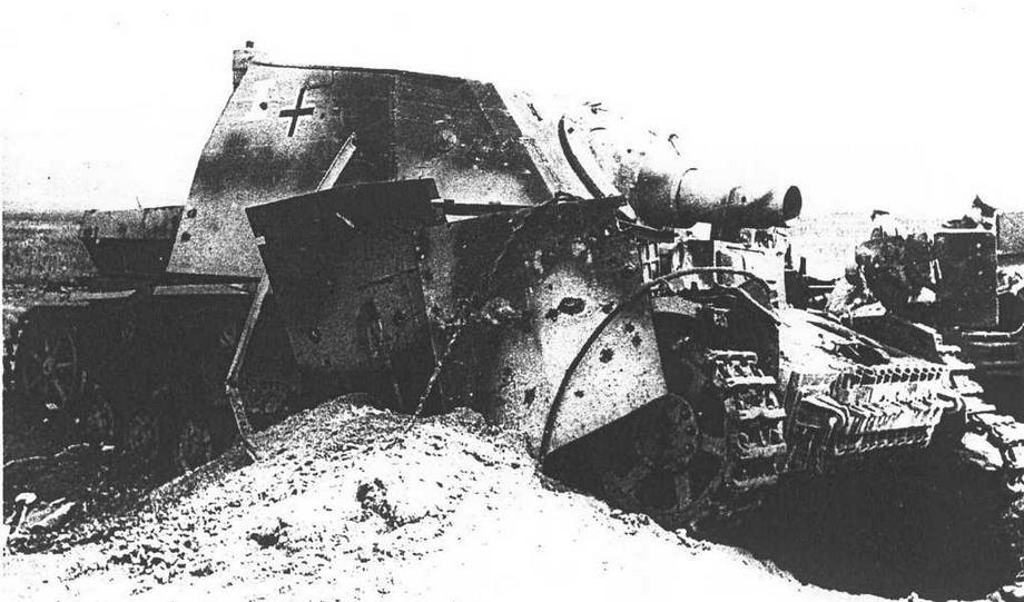 "SturmPanzer IV ""Brummbar"", ранний вариант, подорванный в районе г. Обоянь. Лето 1943 г."