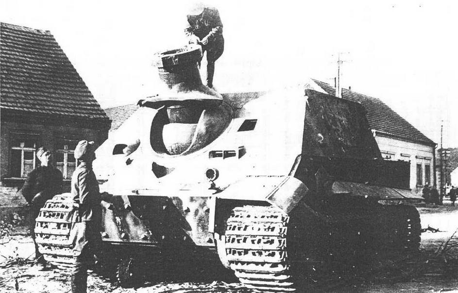Sturmtiger, захваченный в пригородах Берлина. 1945 г.