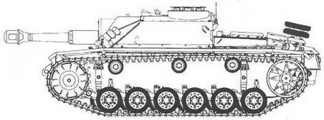 StuH 42 /SdKfz 142/2/