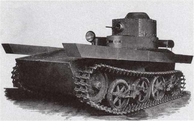 Общий вид опытного образца танка Т-33 конструкции ОКМО. 1932 год (АСКМ).