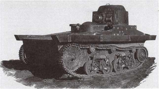 Общий вид опытного образца танка Т-37 конструкции ОКМО. 1932 год (АСКМ).
